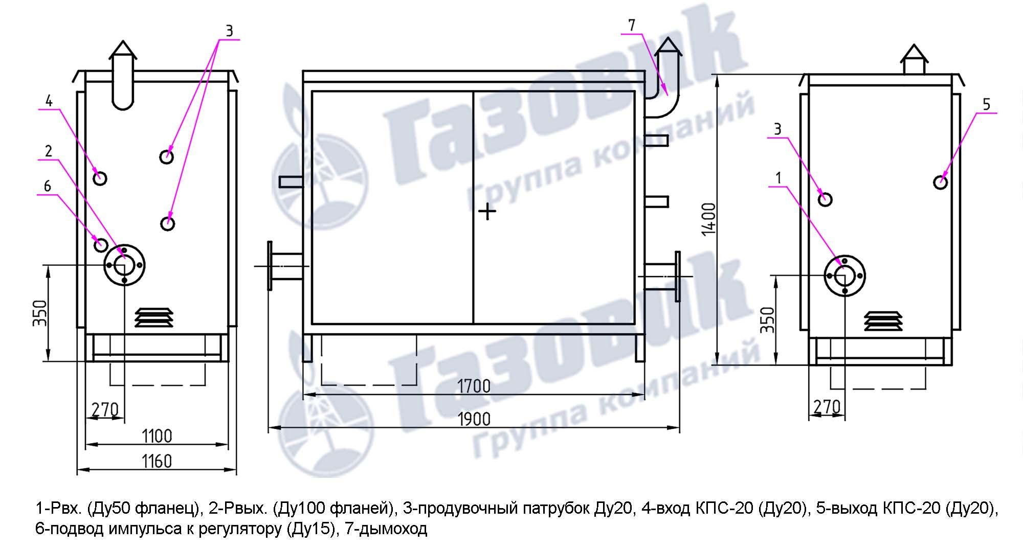 вес ГРПШ 05-2у1