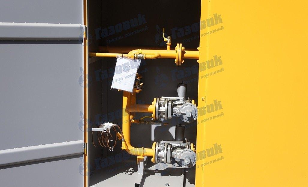 Поставка партии газорегуляторного оборудования производства ГК Газовик