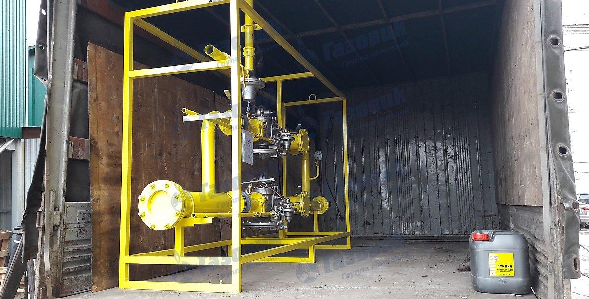 поставка пункта редуцирования газа газовичок