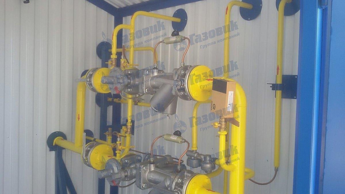 Пункт газорегуляторный ПГБ-02-2У1